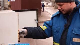 СНТ Калининградской области задолжали более 16 миллионов рублей