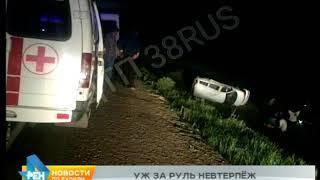 Несовершеннолетние водители довольно часто провоцируют ДТП в Иркутской области