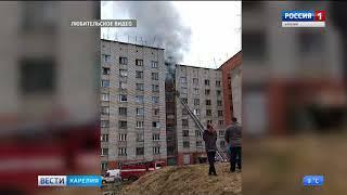 Пожар на Судостроительной в Петрозаводске