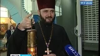 Благодатный огонь привезли в Иркутск