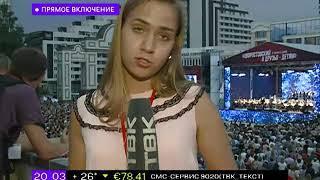 Концерт памяти Хворостовского