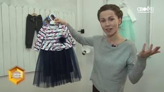 28 02 2018 Сделано на Ставрополье. Одежда для самых маленьких