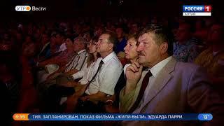 Беспрецедентное количество звёзд приехало в Барнаул на Шукшинский кинофестиваль