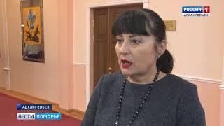 В правительстве Архангельской области обсудили перспективы развития рыбохозяйственного комплекса