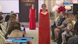 Кавказский стиль в европейской моде