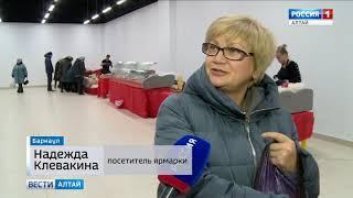 Барнаульцев приглашают на кулинарную ярмарку «Дары Юга»