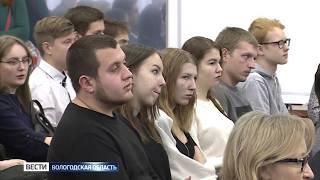 В Вологде прошел ежегодный форум прокуратуры