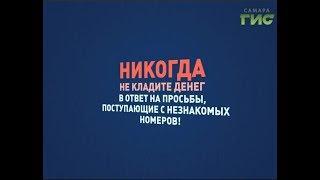 """""""Город С"""" от 22.11.2018"""