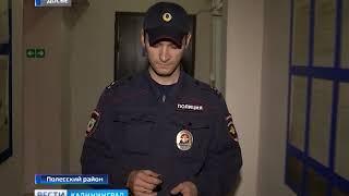 Полицейский из Полесска стал лидером первого тура конкурса «Народный участковый»