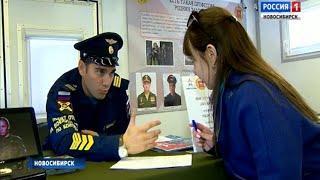 «Вести» узнали, что движет призывниками при поступлении на службу в Вооруженные силы