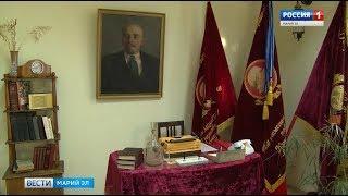 В музее истории города Йошкар-Олы открылась уникальная выставка «Товарищ комсомол»