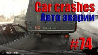 Car Crash Compilation || Road accident #74
