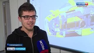 Инженерная школа открыта в институте судостроения и морской арктической техники в Северодвинске