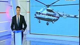 Вести-Хабаровск. Санитарный рейс МЧС из Ванино