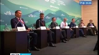 Мэр Иркутска рассказал о благоустройстве города на форуме во Владивостоке