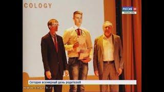 Студент из Алатыря занял второе место во всероссийском конкурсе молодёжных проектов