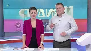 Другие новости: обновленный Мичуринский, школа нянь и наши в Корее. Студия 11. 25.09.18