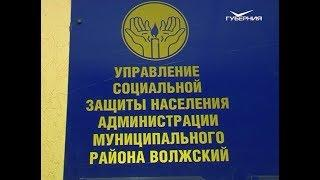 Хорошие новости Волжского района от 25.10.2018