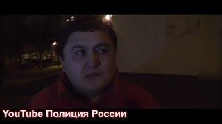 Полиция России-- И ЧТО С ТАКИМИ ДЕЛАТЬ?
