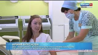 «Быть здоровым — здорово»: кому нельзя делать прививку от гриппа