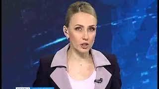 Вести. Красноярск. Выпуск от 23 мая 2018 г.