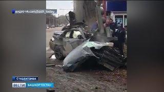 В Стерлитамаке иномарка влетела в бетонный столб: водитель погиб