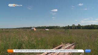 В Башкирии провели предварительную кадастровую оценку особо охраняемых территорий
