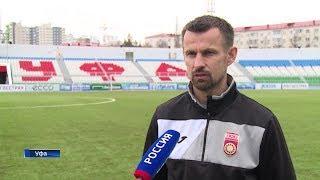 Сергей Семак оценил выступления своей команды в этом году