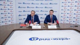 Брифинг РИЦ «Югра» на тему: «Матч плей-офф Мировой группы II «Кубка Федерации»