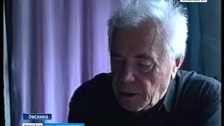 События недели: исполнилось 94 года со дня рождения Виктора Астафьева