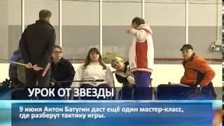 Серия мастер-классов от главного тренера сборной России по керлингу на колясках стартовала в Самаре