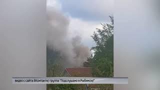 В частном секторе Рыбинска произошел пожар