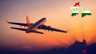 Авиаконфликт достиг апогея: Таджикистан запретит российским авиакомпаниям летать в Душанбе и Худжанд