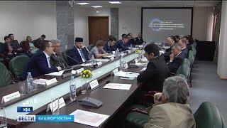 В Башкирии состоялся круглый стол на тему борьбы с экстремизмом и терроризмом