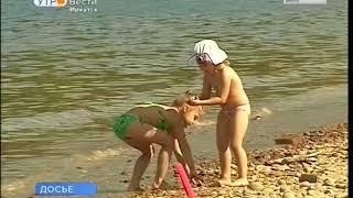 Выпуск «Вести-Иркутск» 21.08.2018 (06:35)