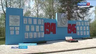"""Всероссийская акция """"Газпрома"""" на Брянщине"""