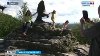 Россияне выбирают Пятигорск на майские праздники