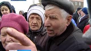 """Анонс: """"Вести.Мобиль"""" побывал в Емельяново"""