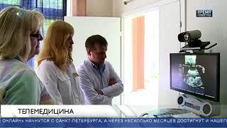 Телемедицина в Коми