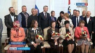 Глава региона Андрей Травников вручил новосибирцам государственные награды