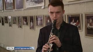 Вологодских музыкантов приглашают к участию во всероссийском конкурсе