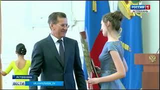 Астраханским выпускникам вручили медали за успехи в учебе
