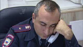 Новороссийск, закладчик наркотиков