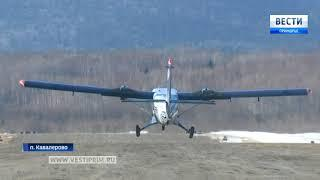 Приморская малая авиация готовится к летнему сезону