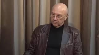 В 2018 ГОДУ БУДУТ ГЛОБАЛЬНЫЕ ПЕРЕМЕНЫ Андрей Фурсов