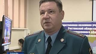 В этом году на Дону во время пожаров погибли 13 детей