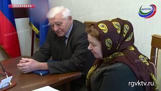 Прием граждан провела депутат НС Асият Алиева