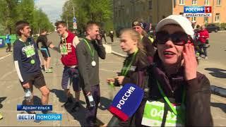 "В Архангельске прошёл ""Зелёный марафон"""