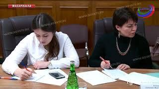 В Махачкале обсудили обсудили Стратегию социально-экономического развития республики