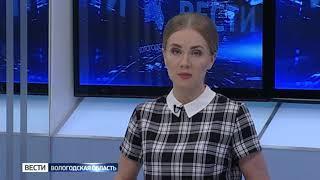 В Вологодской области стартовала акция «Георгиевская ленточка»